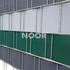 NOOR Sichtschutzstreifen PVC 0,19x2,55m Zaunblende Hart (1)