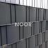 NOOR Sichtschutzstreifen PVC 0,19x2,55m Zaunblende Hart (2)