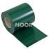 NOOR Sichtschutzstreifen PVC Zaunblende 0,19x35 m Zaun (2)